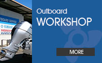 outboard-workshop